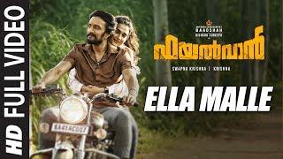 Ella Malle Video Song | Pailwaan Malayalam | Kichcha Sudeepa, Aakanksha Singh | Krishna |Arjun Janya