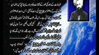 Imam Mahdi ke liya Shahab-e-Saqiba/Dumdar Sitaron ke Neshanat.Series Divine Reformer (Part3-E3)