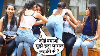 Epic: गंदी वीडियो बनाने वाली लड़कियां Prank On Cute Girls | Annu Singh | Funny Comedy Prank | BrbDop