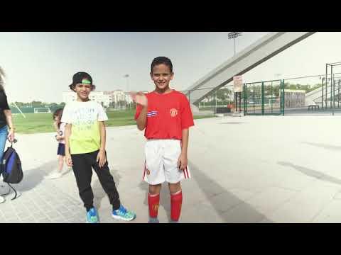 A unique journey for young Manchester Utd. fans رحلة فريدة لصغار مشجعي فريق مانشستر يونايتد