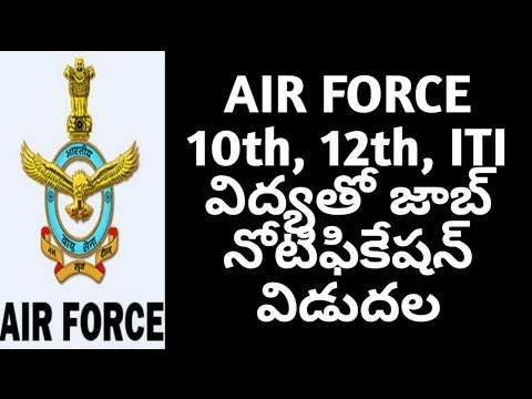 Indian air force recruitment 2017 | air force recruitment with 10th 12th and iti joba in air force