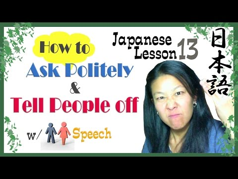 How to Ask Politely and Tell People Off in Japanese【Conversational Japanese with Reina】英語で日本語教えてみよう!