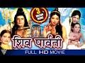 Download Shiv Parvathi Hindi Full Movie HD || Aravind Trivedi, Mallika Sarabhai || Eagle Hindi Movies MP3,3GP,MP4