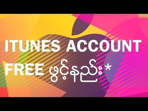 iTunes account free ဖြင့္နည္း*