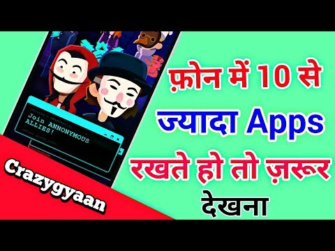 New #Powerful App For Android Device Best & Cool Application || by Crazygyaan