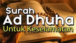 Surat Ad Dhuha Arab Latin Dan Terjemahan Bahasa Indonesia