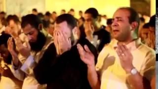 Heart Melting Dua on 27 Ramadan 2017 Laila-Tul-Qadar