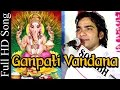 Ganpati Vandana Mahendra Singh Rathore Live Rajasthani Bhaja