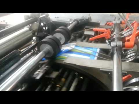 Laminated Paper Carry Bag Machine HD-340 / 430