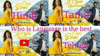Enni Soni | Saaho | Hindi vs Telugu vs Tamil | Guru | Who is the best Language | T- Series |