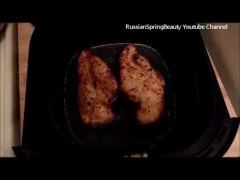 Cooking chicken breast in the AirFryer - recipe