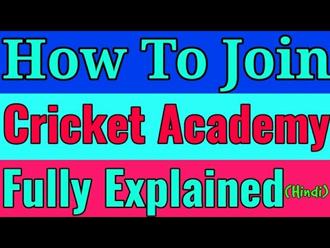 How To Join Cricket Academy in Hindi | How to Join Cricket Club | Cricket Academy | Hindi
