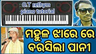 mahula jhare re barasila pani   old sambalpuri songs   key board play