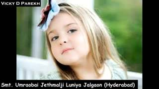 Special song for daughters in hindi.