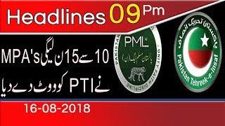 News Headlines & Bulletin | 9:00 PM | 16 August 2018 | 92NewsHD
