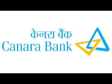 File Complaint against Canara Bank: Canara Bank ke Khilaaf Kaise Shikayat karein?