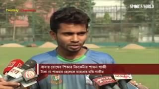 খুনি ভাড়া করে নিজের বাবা মারতে চেয়েছিলো ক্রিকেটের শাওন গাজীকে    BD Cricketer Shawon Gazi News
