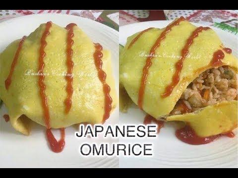 Omurice  || Japanese Omelette Rice || Japanese Easy Recipe || Recipe in Bangla