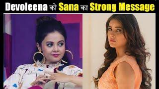 Shehnaaz Gill Calls Fans Her Army After Their Fight With Devoleena  Shehnaaz On Fans