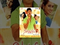 Naalo Unna Prema Full Movie mp3