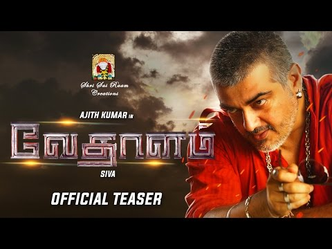 Vedalam Official Teaser  Ajith, Shruti Hassan  Anirudh , Siva