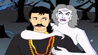 Vikram Betal   Cartoon Movie For Kids In Hindi   All Kids Stuff