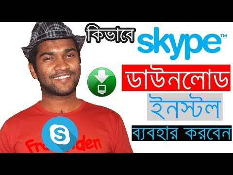 How To Download, Install, Create Account and Use Skype