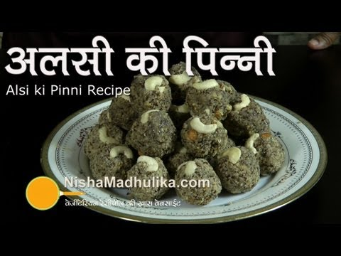 Alsi Pinni Recipe - Alsi ke laddu Recipe