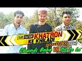KHATRON KE KHILADI PAHADI VERSION HIMACHALI COMEDY FUNNY VINES KANGRA BOYS 2018