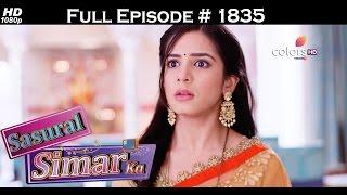Sasural Simar Ka - 20th May 2017 - ससुराल सिमर का - Full Episode (HD)