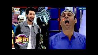 End Main experience hi Kam Aata hai  - Jeeto Pakistan
