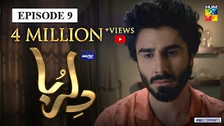 Dil Ruba Episode 9 | Digitally Presented by Master Paints | HUM TV Drama | 23 May 2020