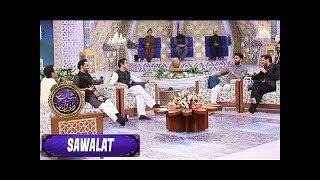 Segment: - Sawalat - Guest: Shahid Afridi - 4th June 2017