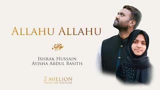 Allahu Allahu | আল্লাহু আল্লাহু | Ayisha Abdul Basith | Ishrak Hussain | Bangladesh, India (4K)