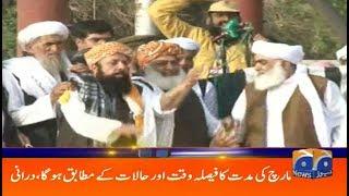 Geo Headlines 07 PM   March Ki Muddat Ka Faisla Halaat Dekh Kar Hoga    7th October 2019