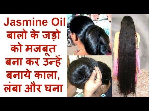 INCREASE HAIR GROWTH - Indian Hair Growth Secrets / Get Long Hair Naturally