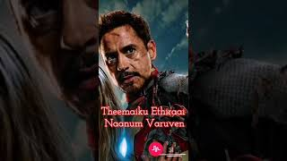 Download Tony Stark    Iron Man status    Tamil whatsapp status    SI🖤 Video