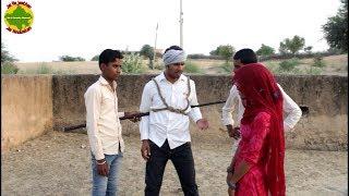 मारवाड़ी शोले 3 राजस्थानी हरियाणवी कॉमेडी बागड़ी कॉमेडी जय राजस्थान जय हिंदुस्तान कॉमेडी MURARILAL
