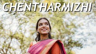 Chentharmizhi | Malayalam cover song | Harish Shivaramakrishnan | Dance Cover | Aiswarya Sreenivasan