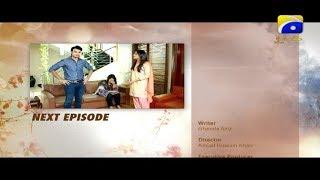 BETI JAISI - Episode 43 Teaser | HAR PAL GEO