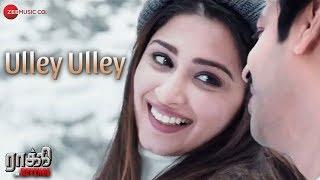 Ulley Ulley - Rocky The Revenge   Srikanth & Eshanya Maheshwari   Jeanath & Monika