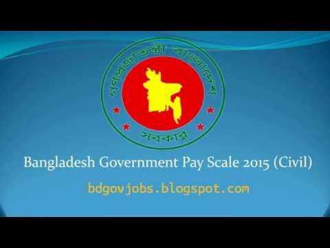 Bangladesh National Pay Scale civil 2015