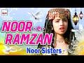 2021 Ramadan Special Kids Nasheed | Noor Sisters | Noor e Ramzan | Kids Naats - Hi-Tech Islamic