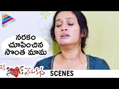 Xxx Mp4 Priyanka Pallavi Forced By Her Uncle Oka Criminal Prema Katha Movie Scenes Manoj Nandam 3gp Sex