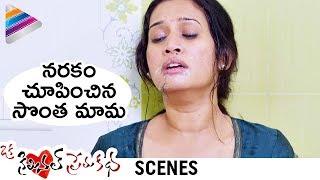 Priyanka Pallavi Forced by her Uncle | Oka Criminal Prema Katha Movie Scenes | Manoj Nandam