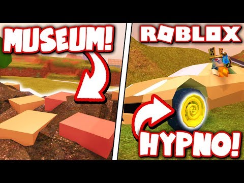 NEW MUSEUM LOCATION + LIMITED HYPNO RIMS in JAILBREAK MINI UPDATE!! (Roblox)