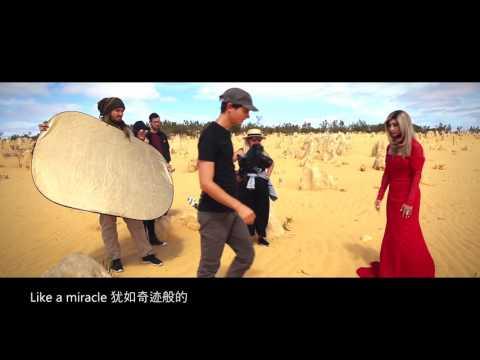 Jessie Chung - Captured My Heart Lyric Video (Be Strong BTS)  钟洁希 - 俘虏我心 歌词版MV (Be Strong幕后花絮)
