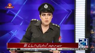 Q Kay Jamhuriat Hai | 28 October 2017 | 24 News Hd