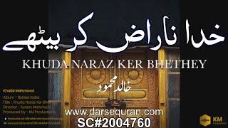 Khuda Naraz Ker Bethey - Khalid Mehmood - SC#2004760