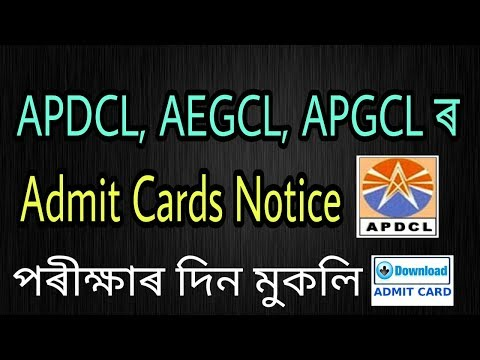 APDCL Examination Notice 2018: AAO, Junior Manager & Assistant Manager, Download Admit